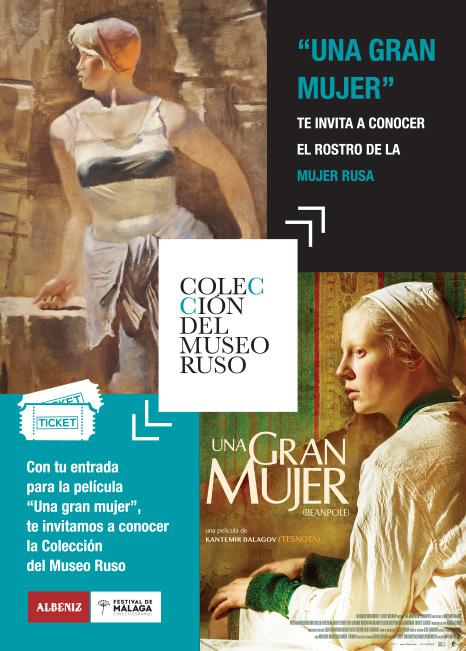 Conocer chica en Malaga-241531